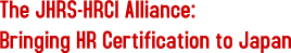 The JHRS-HRCI Alliance: Bringing HR Certification to Japan