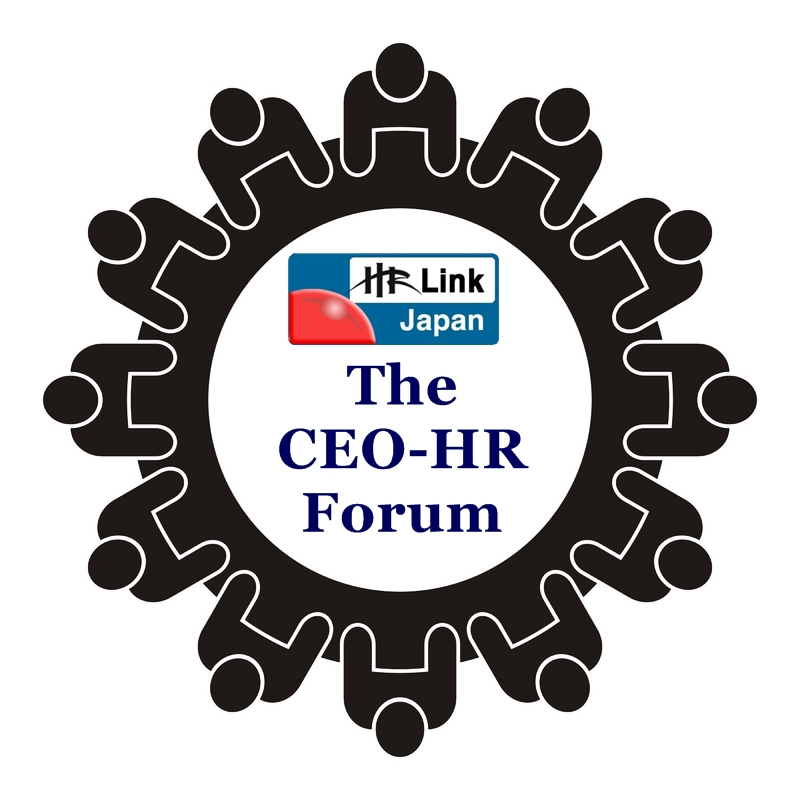 CEO-HR Forum Logo1.jpg
