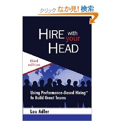 Hire With Your Head.jpg