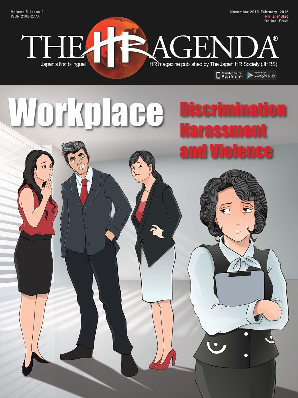 the issue of discrimination and harassment in the workplace Gender discrimination and sexual harassment are two serious issues that can be an insidious poison in a workplace apart from legal consequences (which can be serious.